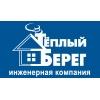 """ГК """"Теплый Берегег"""" Нижний Новгород"""