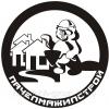 ООО Строительная Группа Пачелмажилстрой Пенза