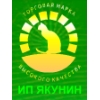 ИП Якунин Ю.М. Ростов-на-Дону