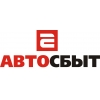 ООО Автосбыт Уфа