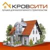ООО Кровсити Красноярск