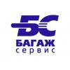 ООО Багаж сервис Санкт-Петербург