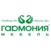 Гармония мебель Санкт-Петербург