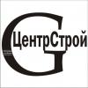 ООО ЦентрСтройГрупп