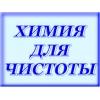 ИП Чулков А.В. Ростов-на-Дону