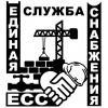 ООО Единая Служба Снабжения