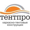 ООО Тентпро Казань