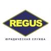ООО REGUS. Юридическая служба