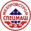 "ООО ""МехПромСтройСпецМаш"""