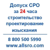 ООО ИнтелСитиSk Стерлитамак