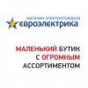 ЕВРОЭЛЕКТРИКА Казахстан