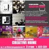 ИП Студия дизайна CREATIVE HOME