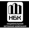 ООО Национальная Бетонная Компания Рязань