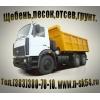 ООО Альянс Сервис Новосибирск