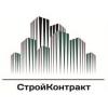 ООО СтройКонтракт Новосибирск