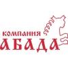 """ООО """"Компания Абада"""" Москва"""