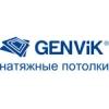 ООО GENVIK Санкт-Петербург