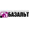 ООО БАЗАЛЬТ Воронеж