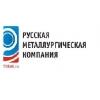 ООО Русская Металлургическая Компания Екатеринбург
