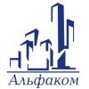 ООО ТПК Альфаком Барнаул