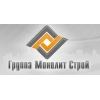 ООО Группа Монолит Строй Москва