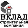 ООО Строительная компания ВКЛАД Стерлитамак