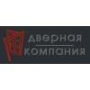 ИП Дверная компания Иваново