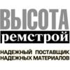 ООО ВЫСОТАремстрой