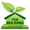 """ТСК """"ЭКО-ПЛЮС"""""""