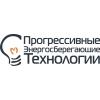 ООО Прогрессивные Энергосберегающие Технологии Нижнекамск