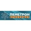 ООО Пенетрон-Краснодар