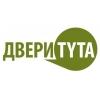 ДВЕРИТYТА Новосибирск