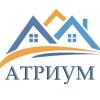 Атриум Новокузнецк