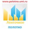 ИП Смирнов С.А. Нижний Новгород