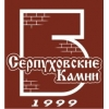 Серпуховские Камни Москва