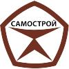 Самострой Ижевск