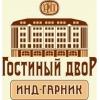 """ООО ТЦ """"Гостиный двор"""""""