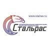 ООО Стальрас Екатеринбург