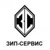 ООО ЗИП-СЕРВИС Красноярск