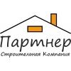ООО Партнер СК