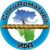 ООО СпецАрматура-Уфа Уфа