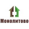 ООО Монолитово
