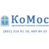 ООО КоМос Нижний Новгород
