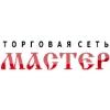 ООО Торговая Сеть Мастер Псков