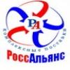 ООО Россальянс-Сервис Новосибирск
