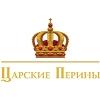 """ООО Фабрика """"Царские перины"""" Казань"""