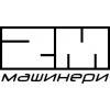 "ООО ""2М Машинери"" Белгород"