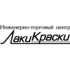 ООО ЛакиКраски Екатеринбург