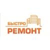 ИП Елин А.С. Нижний Новгород