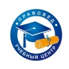 "ООО ""УЦ ПРАВОВЕД"" Воронеж"